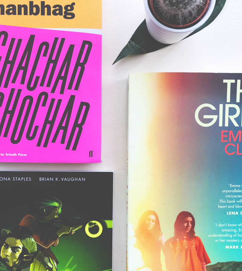the girls book review saga volume 7 ghachar ghochar blog vivatramp book reviewers in the uk