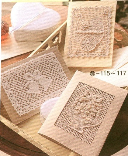 Crochet Experience Zone (115)
