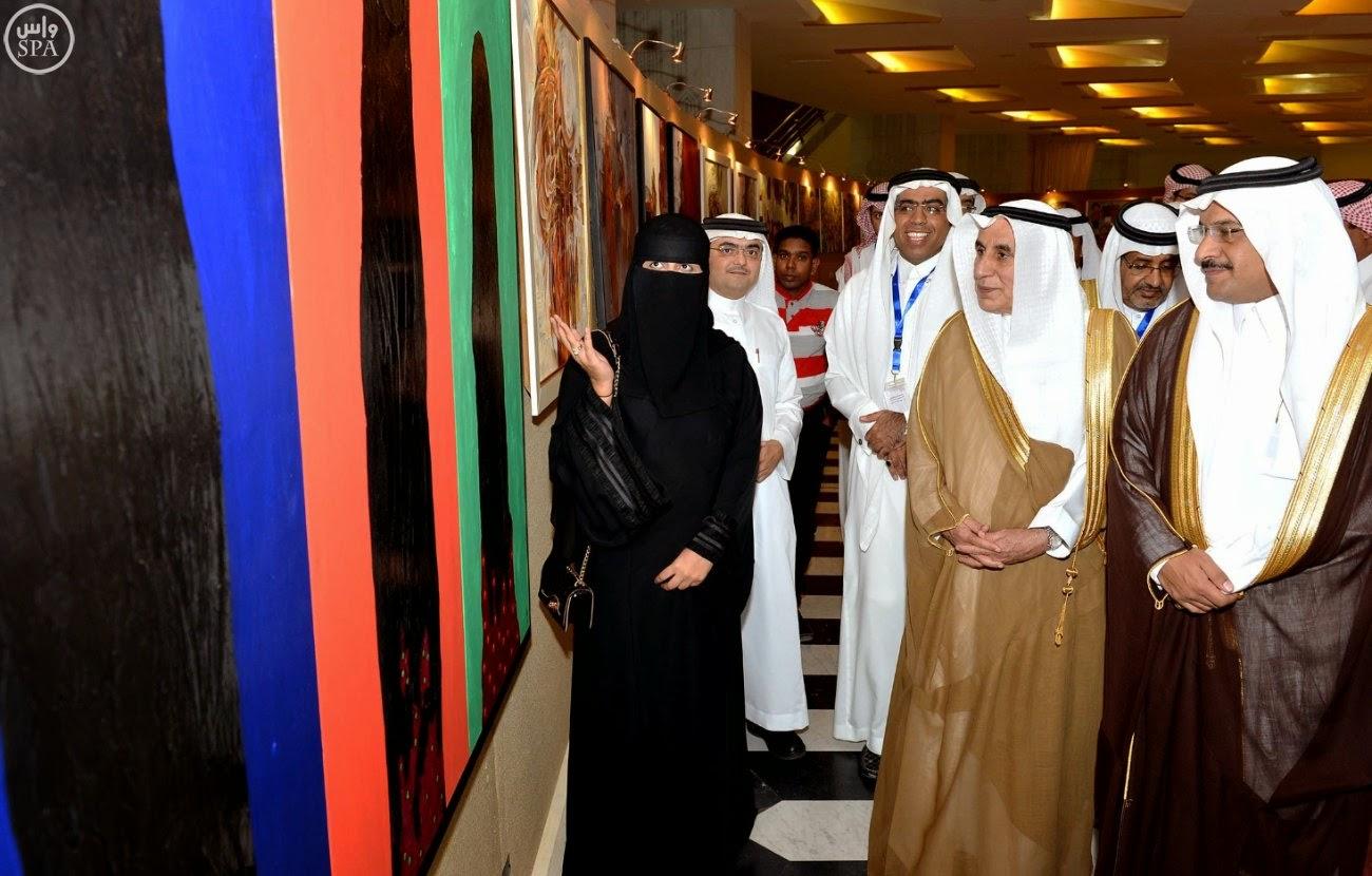 المعرض الفني السعودي المعاصر  1