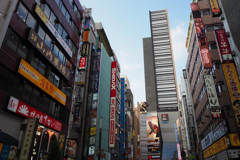 哥吉拉 Shinjuku 新宿|東京遊記 Tokyo trip