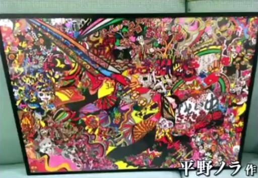 平野ノラの絵画が、色とりどりで奇麗!!