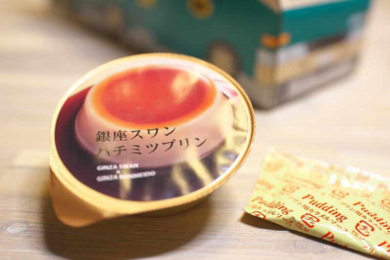 クロネコポイント ウォークスルーお菓子BOX・B