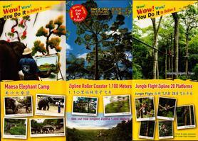 Maesa Elephant Camp Chiang Mai Thailand Brochure 2