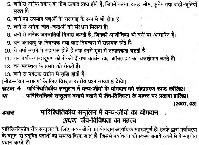 board-solutions-class-10-social-science-van-yevam-jiv-samsadhn-7