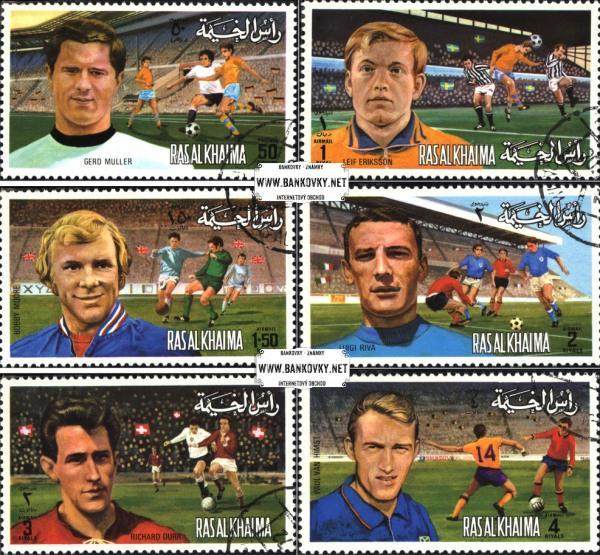 Známky Ras Al Khaimah 1972 Európsky futbalisti, razítkovaná séria