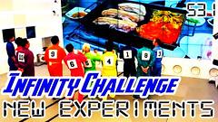 Infinity Challenge Ep.531