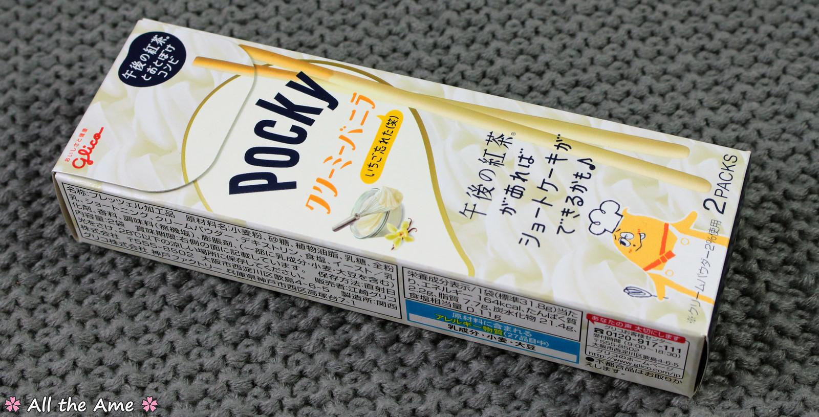 Pocky Creamy Vanilla