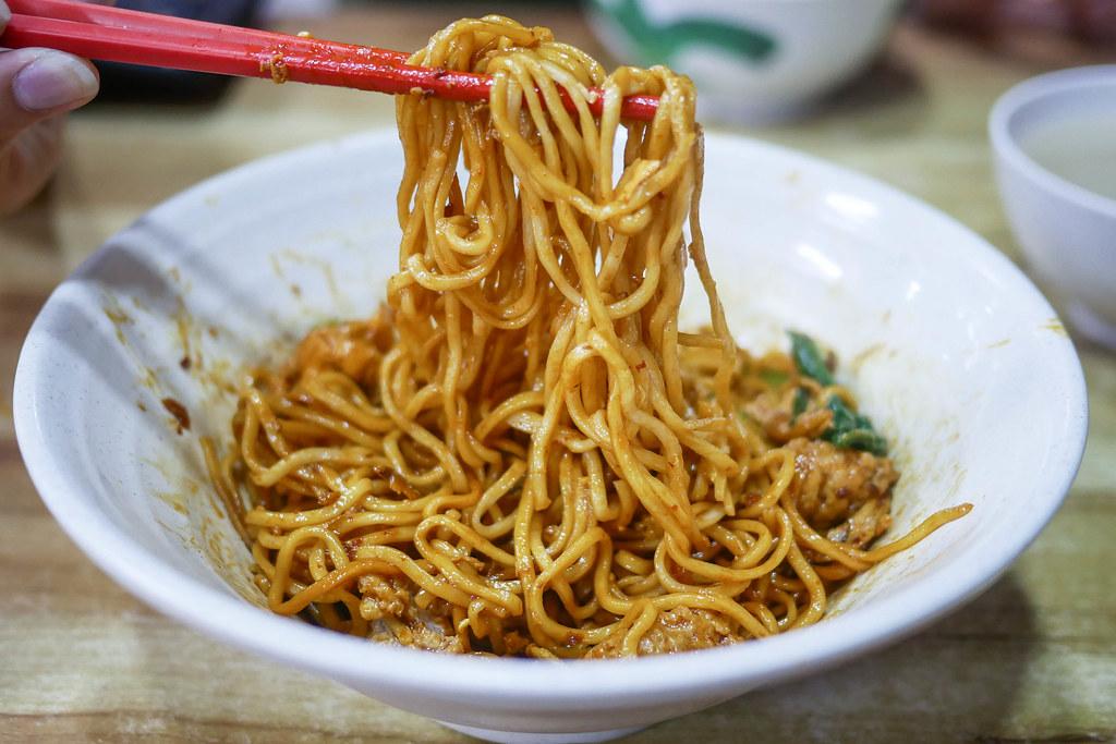 Simei Food: San Bao Ban Mian