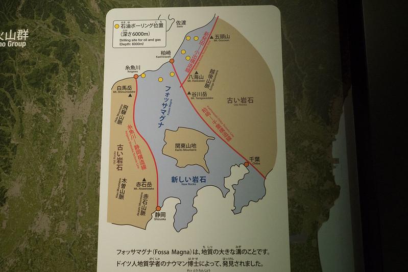 ITOIGAWA-56