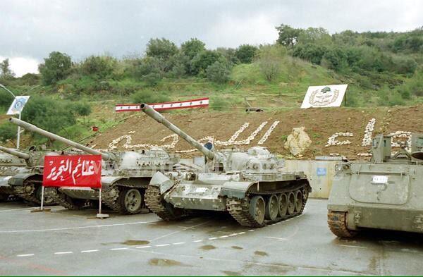 Equipment-captured-from-SLA-by-Hizballa-2000-wf-2