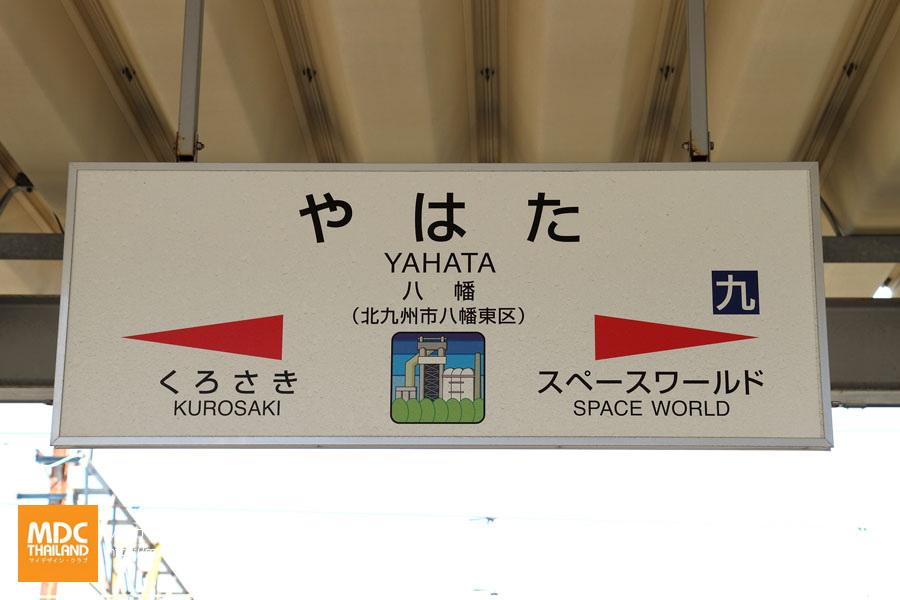 Kawachi Fuji_03