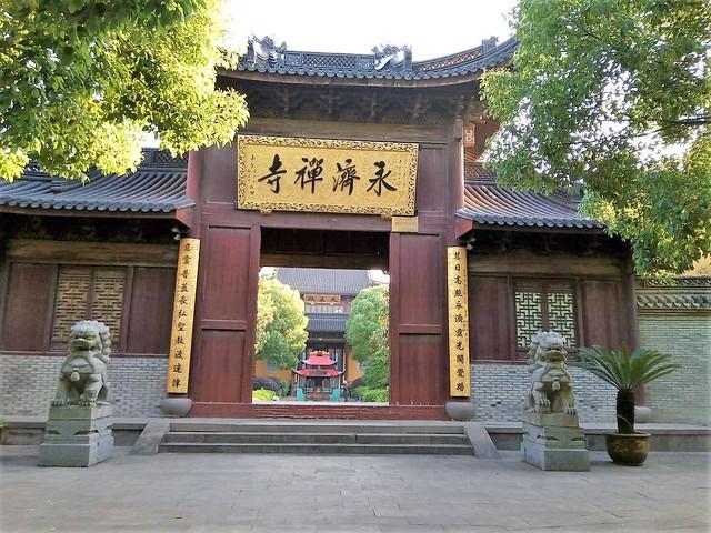 寧波老外灘 (2)