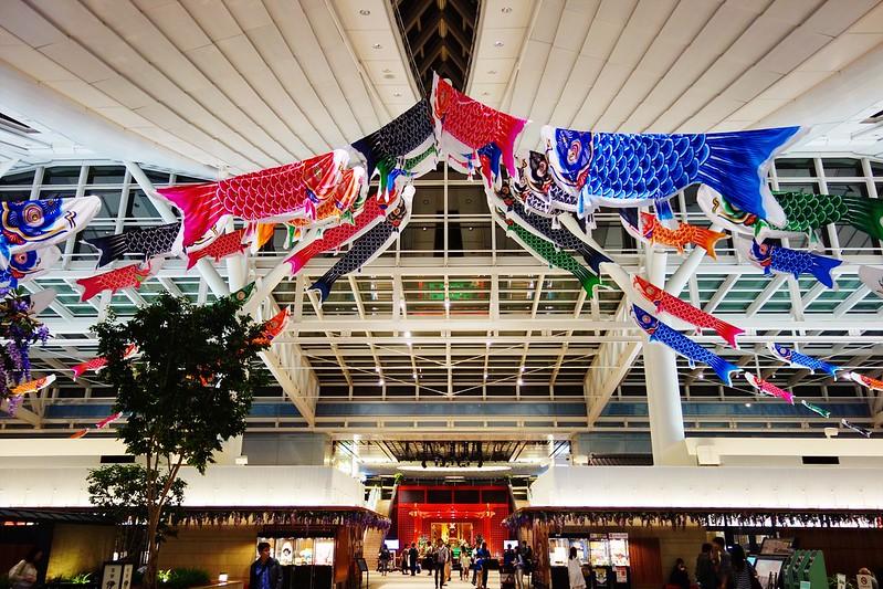 羽田国際空港