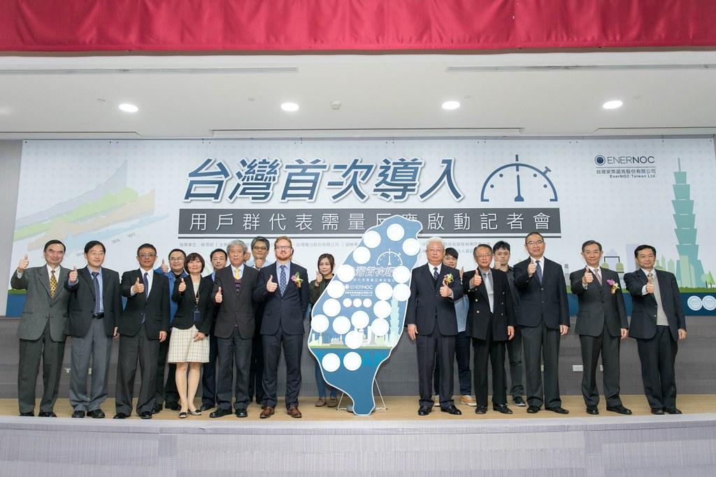 因應2017缺電危機,台灣終於引進國外行之有年的需量反應聚合商制度!圖片來源:承隆智能工程公司官網