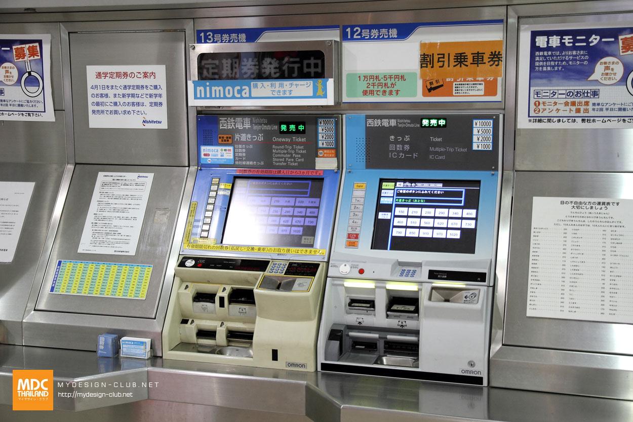 MDC-Japan2017-0045