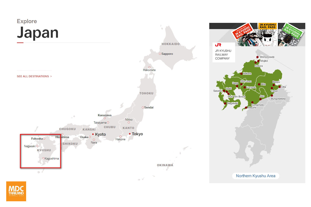 MDC-Japan2017-0004
