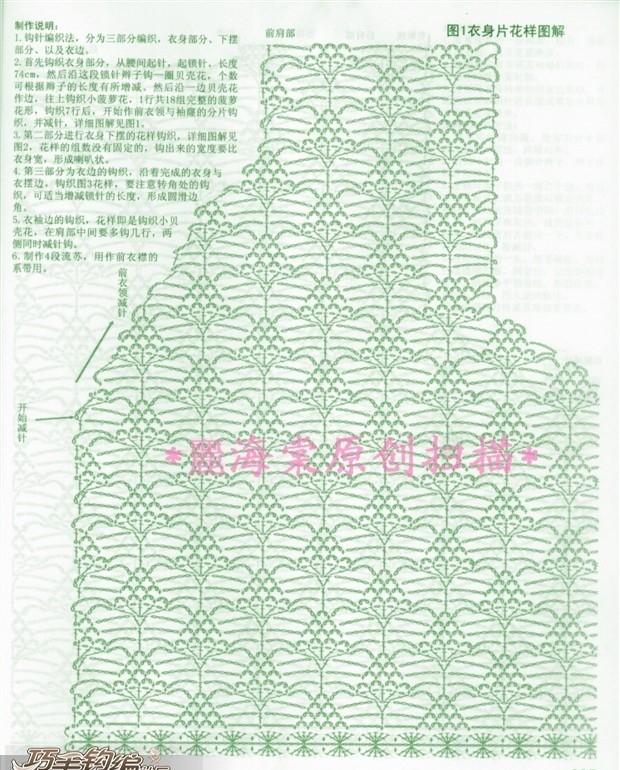 0196_71101_b6f0e930_XL (4)