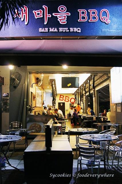 13.Saemaeul Korean BBQ @ Solaris Mont Kiara