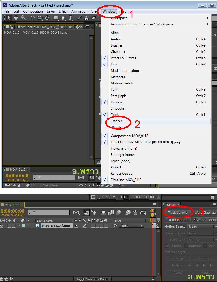 การใส่วัตถุลงไปในวิดิโอ เหมือนตั้งอยู่ในสถานที่จริง (Camera Tracking) ด้วย After Effects