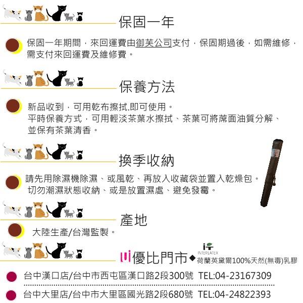 防文介紹3