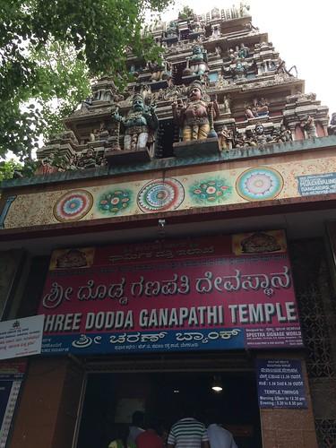 Hree Dodda Ganapathi Temple