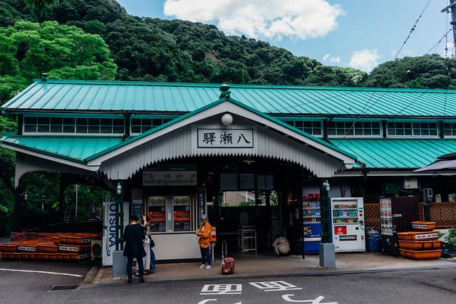 Kyoto_Rurikoin_02