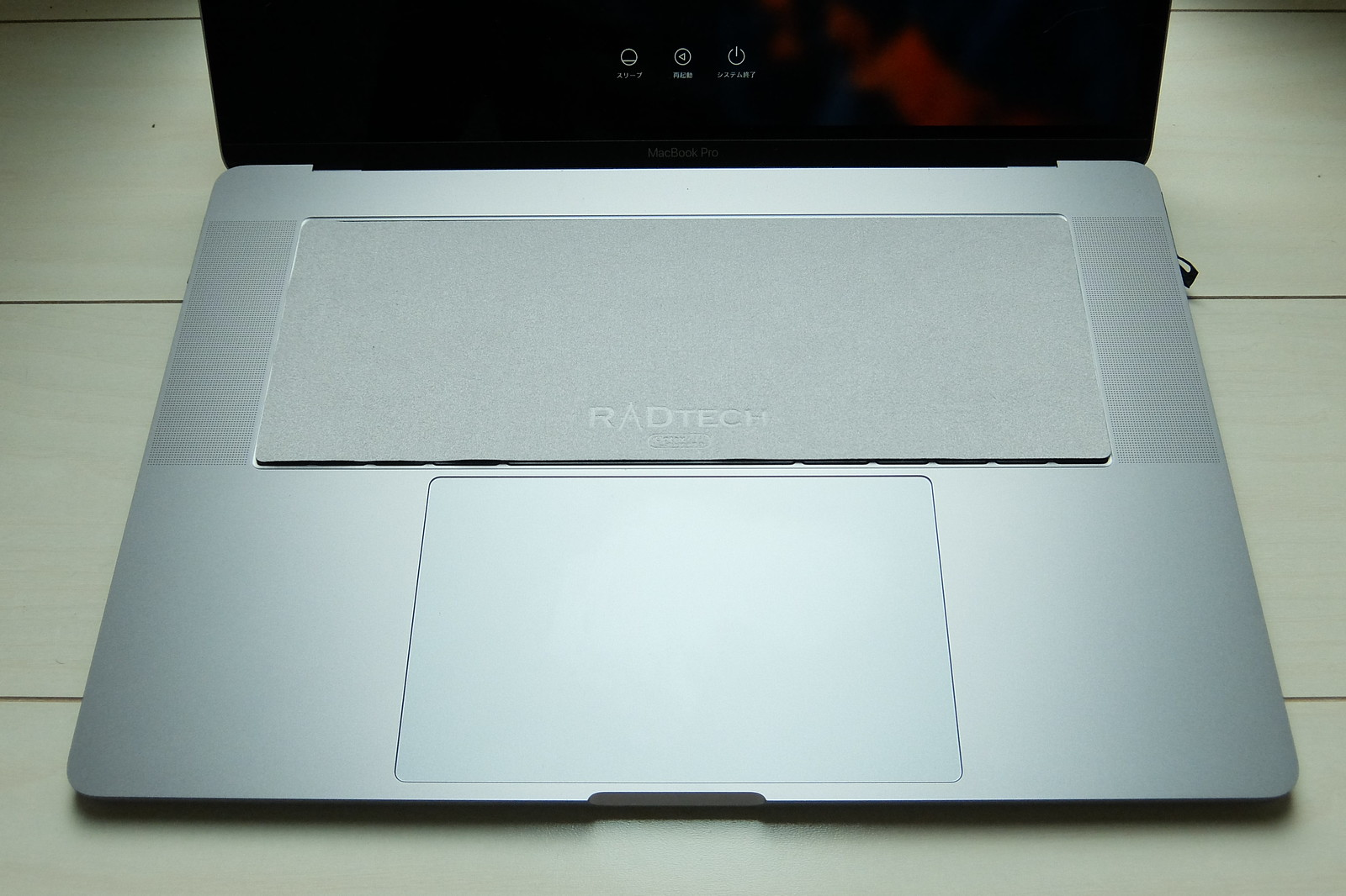 RADTECH MacBook Pro (Late-2016)