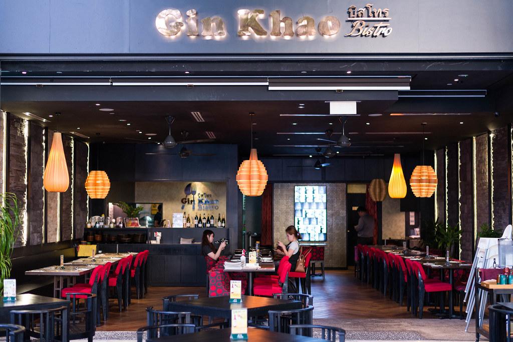 Quayside_isle_Gin_Khao_Thai_Shopfront