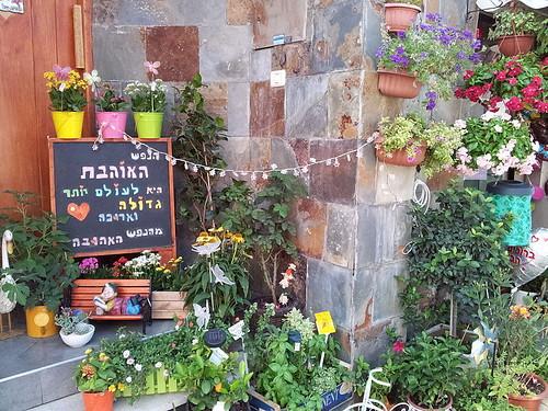 Love the Neve Tzedek neighborhood here in Tel Aviv. Learn more: 5 Tel Aviv Landmarks and the History Behind Them