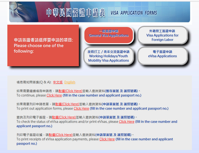 General Visa Applications