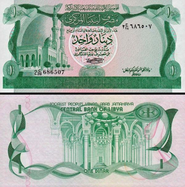 1 líbyjský dinár Líbya 1981, P44a