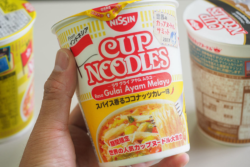 Cupnoodle-5