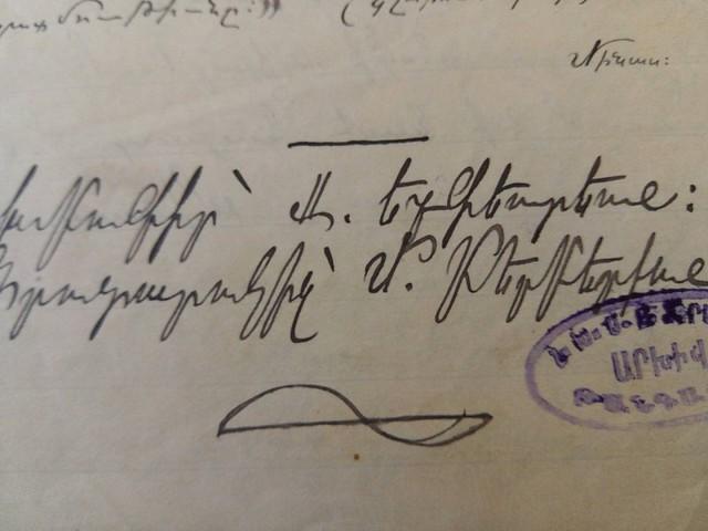 «Գործ» թերթի խմբագրի ու համարի պատասխանատուի ստորագրությունները