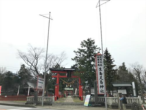 ikushimatarushima027