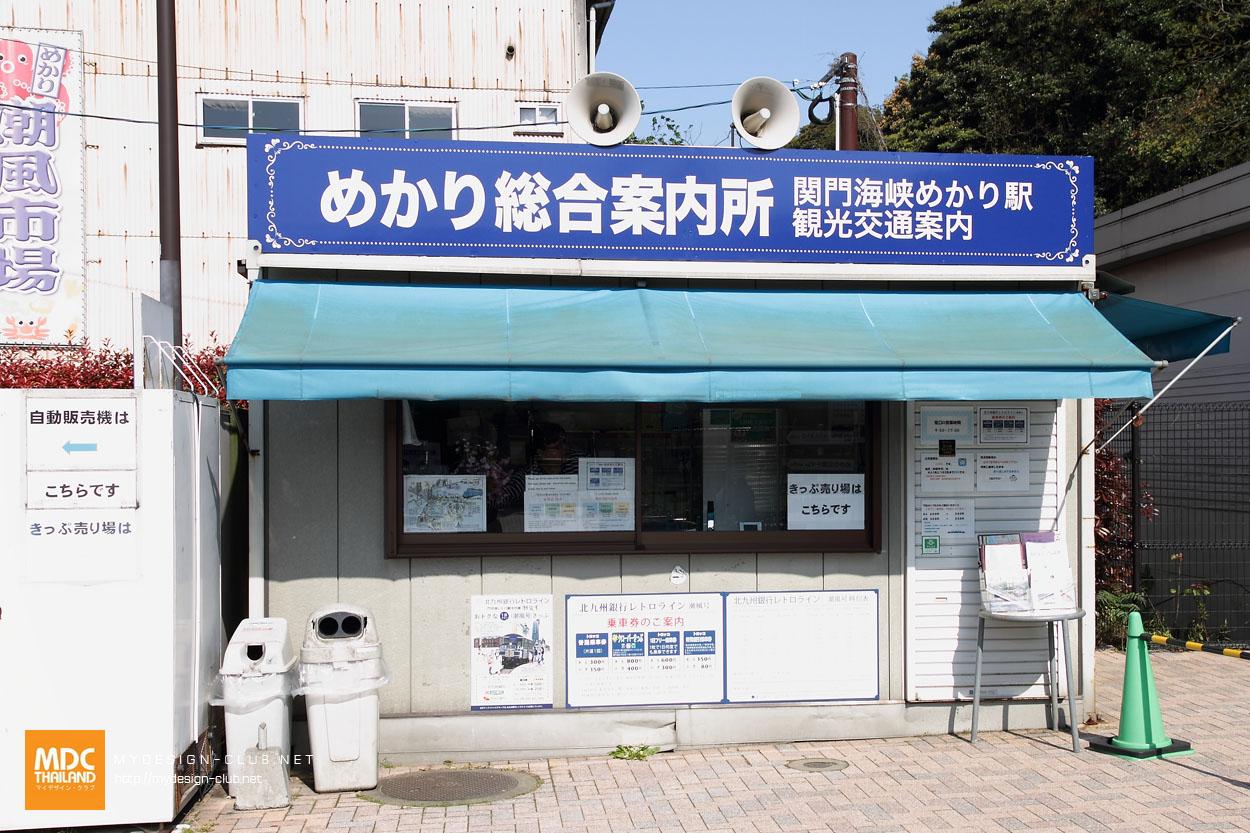 MDC-Japan2017-0148
