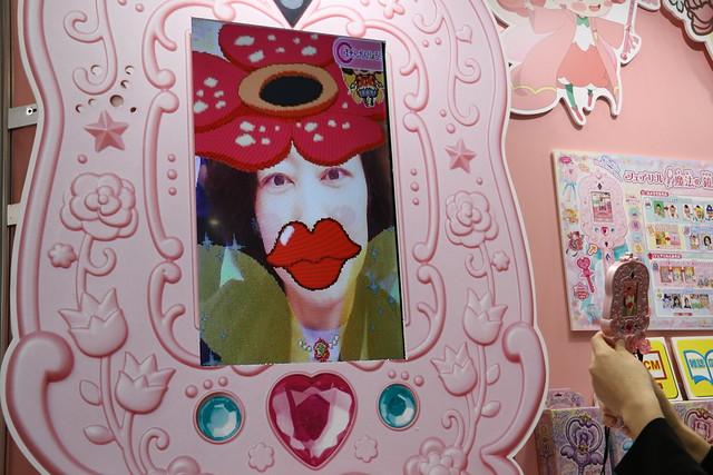 リルリルフェアリル 東京おもちゃショー2017