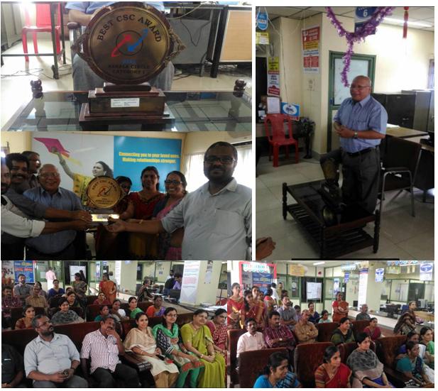 Thrissur CSC award 2017