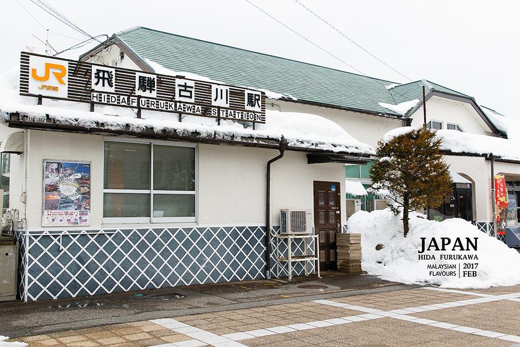 Hida Furukawa 飛騨古川