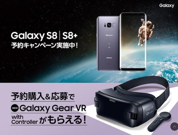 Galaxy S8|S8