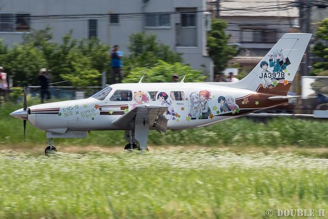 痛飛行機 - Anime wrapping airplane in RJOY 2017.6.4 (26)