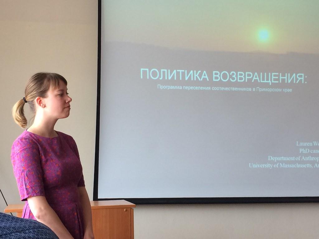 о политике возвращения и программа переселения соотечественников в Приморский край