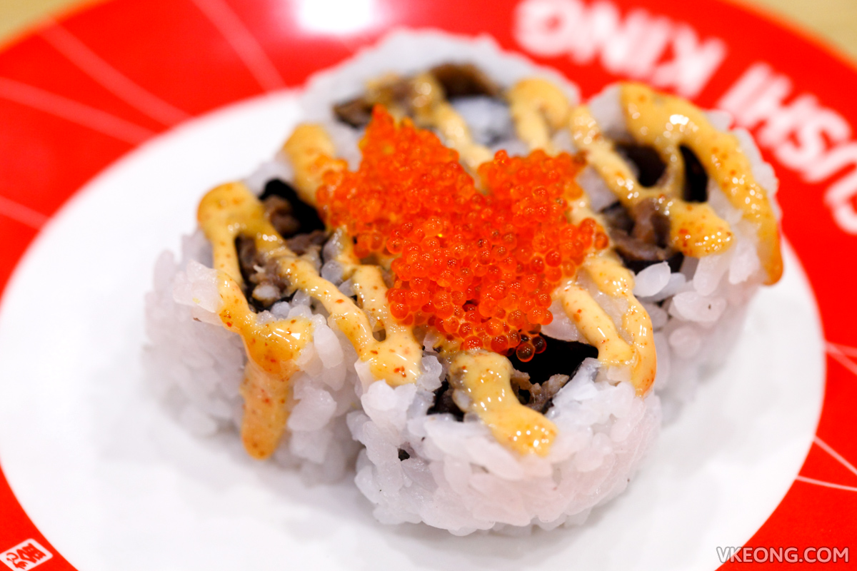 Sushi King Buffet Tobikko Spicy Gyu Maki