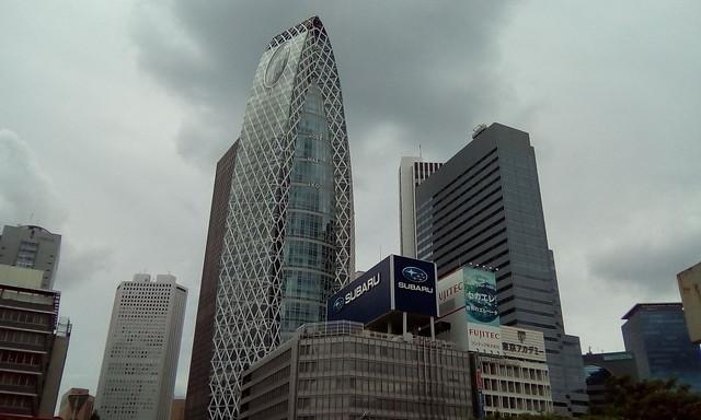 Tokyo Mode Gakuen Coccoon Tower, Shinjuku, Tokyo
