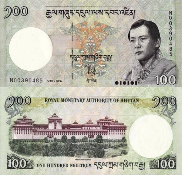 100 Ngultrum Bhutan 2006, P32a