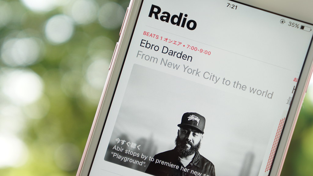 とりあえず再生、音楽をラジオ形式で楽しめる「Radio」