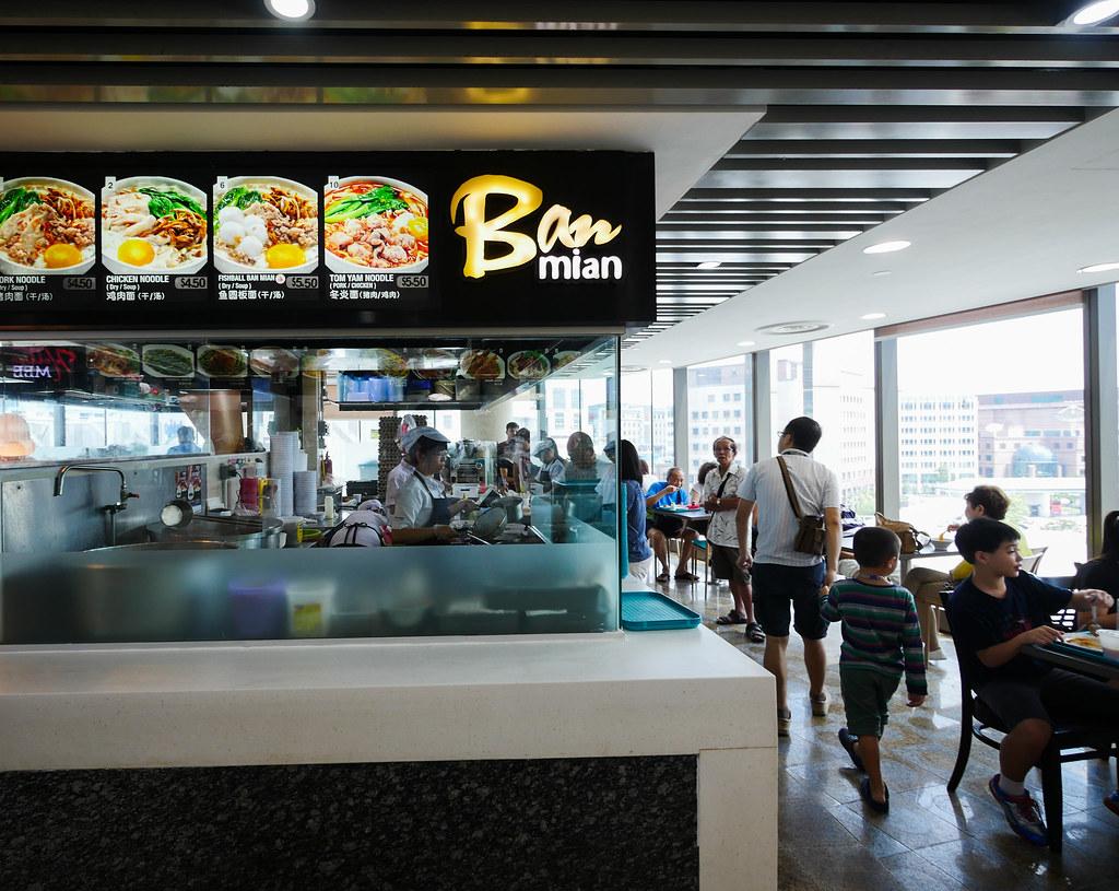 坦宾斯餐厅:Kopvwin备用itiam的Ban Mian@Kapitans