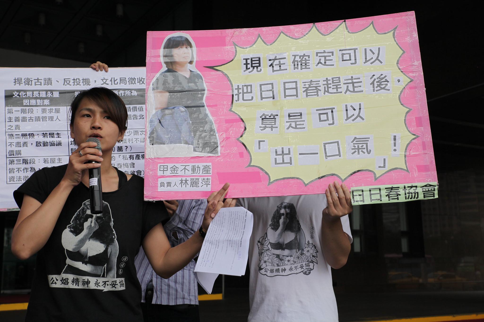 林麗萍勝訴後曾向媒體表示終於可以「出一口氣」,並說到後續會考慮:自行維護、協議價購或其他方案。(攝影:陳逸婷)