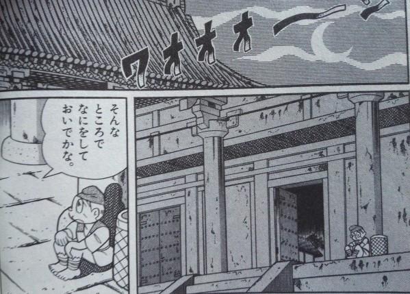 羅城門 のび太の創世日記