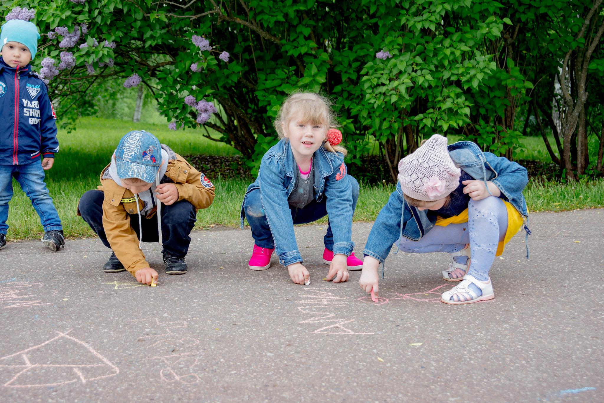 Международный день детей 1 июня 2017 года.