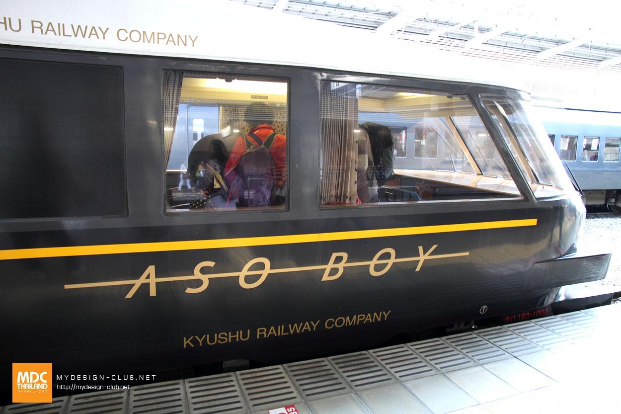 MDC-Japan2017-0349
